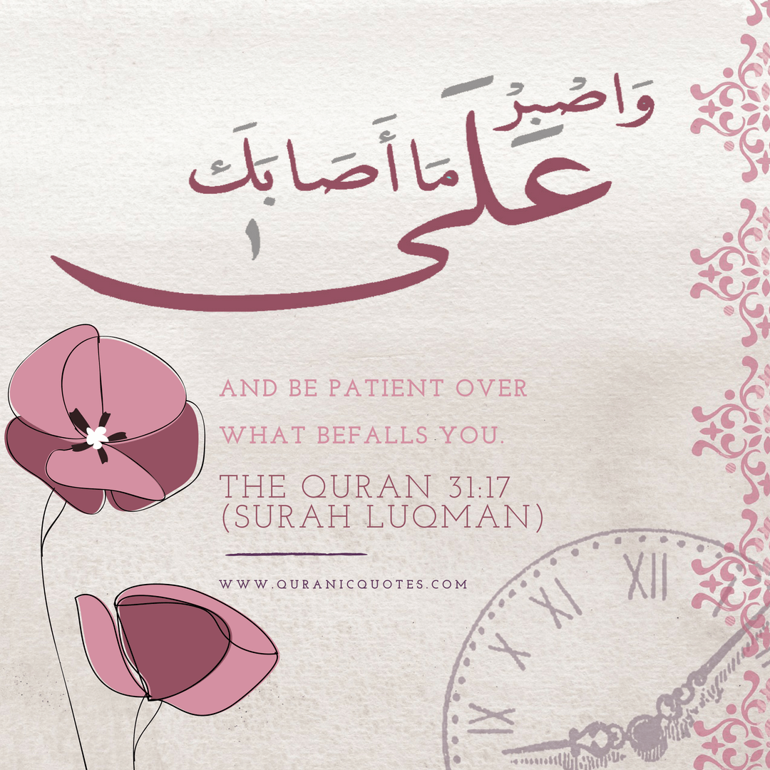 Knowing Sabr 7 Quranic Verses About Patience Quranic ...