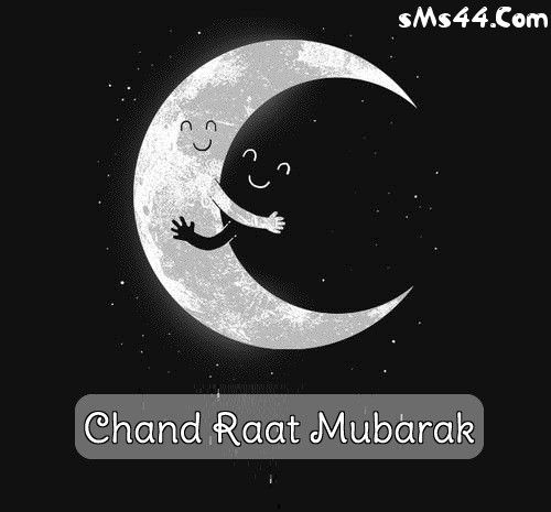 Chand Raat Mubarak Fb Images | Favorites of mine | Chand rat