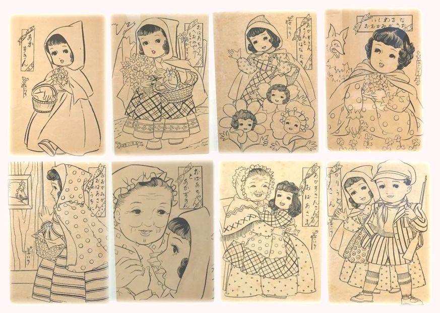 きいちぬり絵(赤頭巾)s20年代