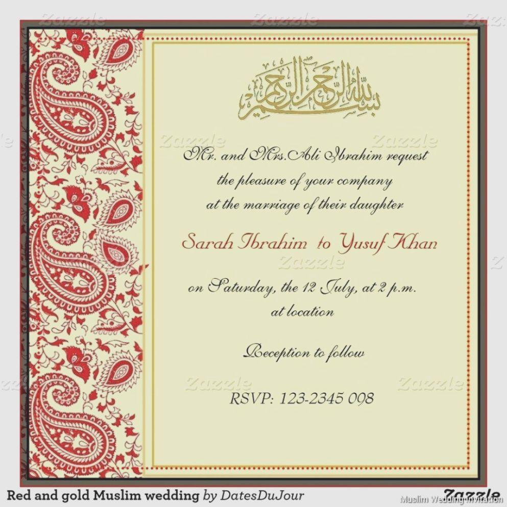 7 Marriage Invitation Card Kerala