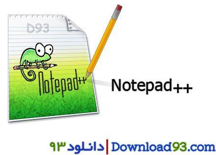 دانلود برنامه internet download manager p30download