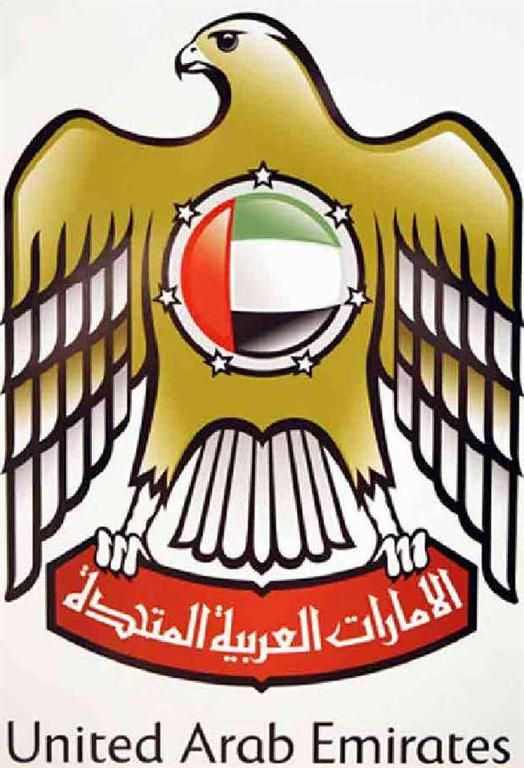 Free mobile hookup sites in united arab emirates flag
