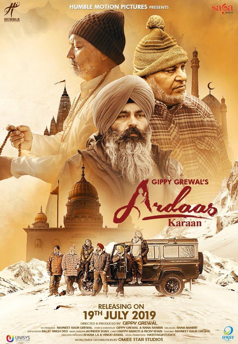 Presenting the New Punjabi movie 2019 Ardaas