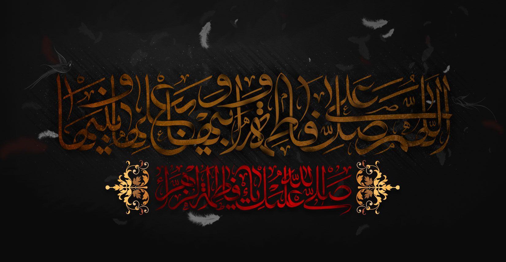 فاطمة الزهراء عليها السلام Cnc Machine Design Machine Design Mola Ali