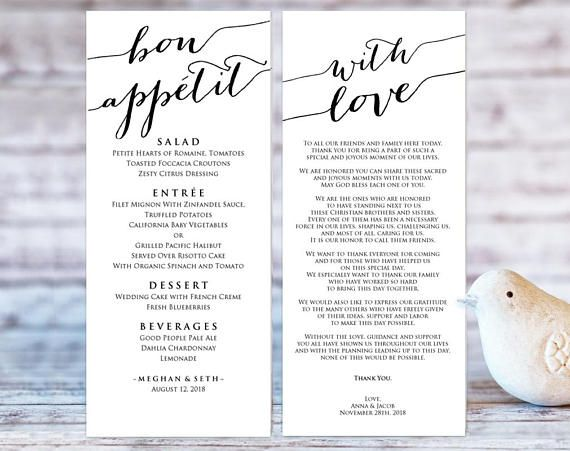 menu with love templates instantly download edit and print your