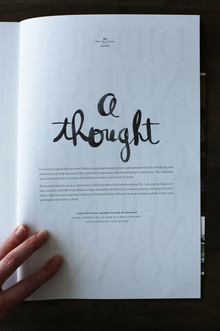 linda & harriett: wayfare magazine. LOVE THIS. Elegant and minimal with a touch of personality