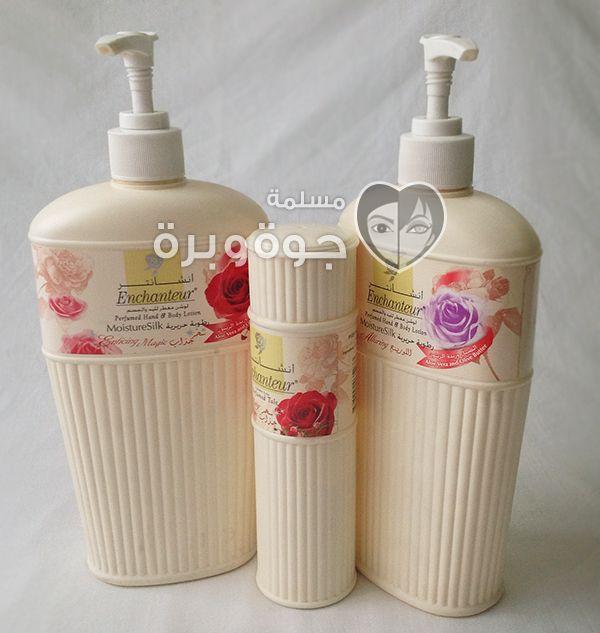 مرطب الجسم والبودرة المعطرة من انشنتور Enchanteur Hand Soap Bottle Soap Dispenser Soap Bottle