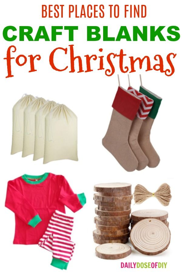 Best Places To Find Christmas Craft Blanks for Cricut and Silhouette #craftstosell