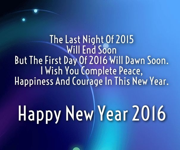 Quotes New Year 2016: Last Night New Year 2016 Wishing Quotes