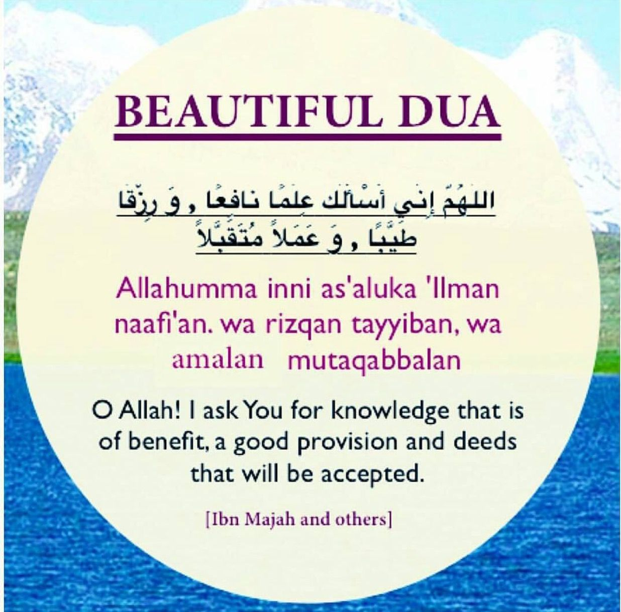 dua for health and wealth