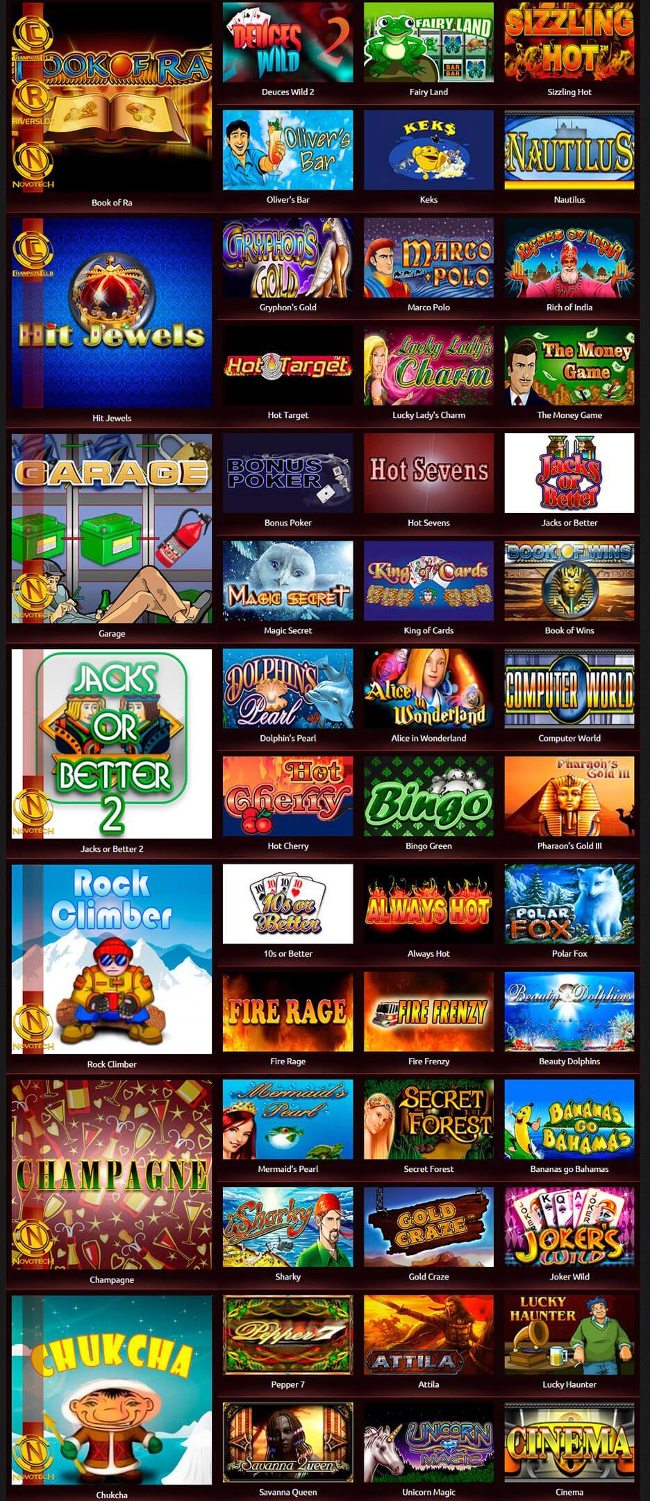 Бесплатные интернет казино игровых автоматов игровые автоматы играть бесплатно always hot