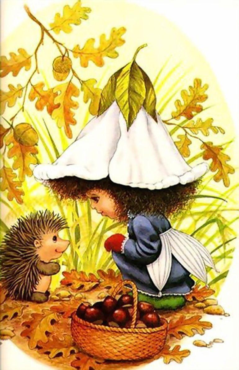 Картинки поздравления, открытки об осени для детей