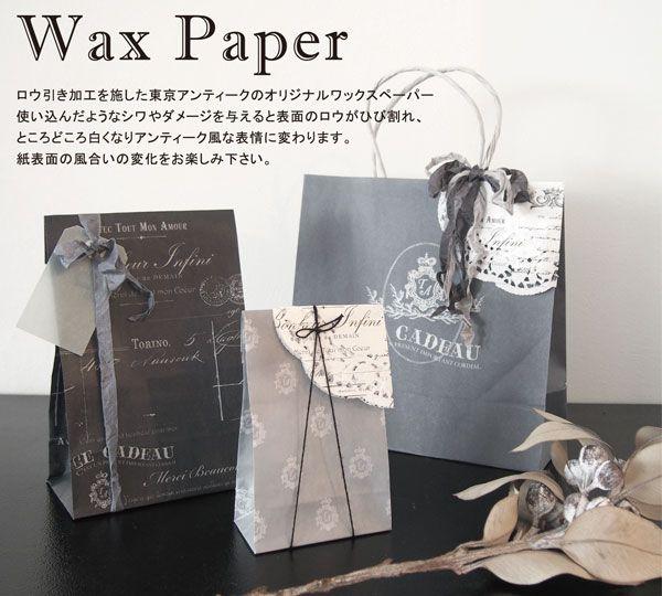 【東京アンティーク】ワックス手提げバッグ【楽天市場】
