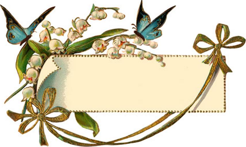 Живые, надпись с днем рождения в рамке для открытки