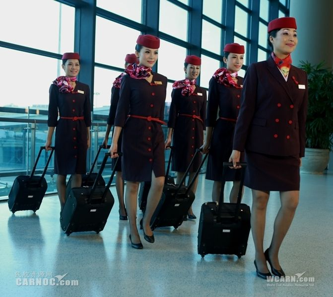 Shanghai Airlines Unveils New Uniform Aviación y azafatas - air flight attendant sample resume