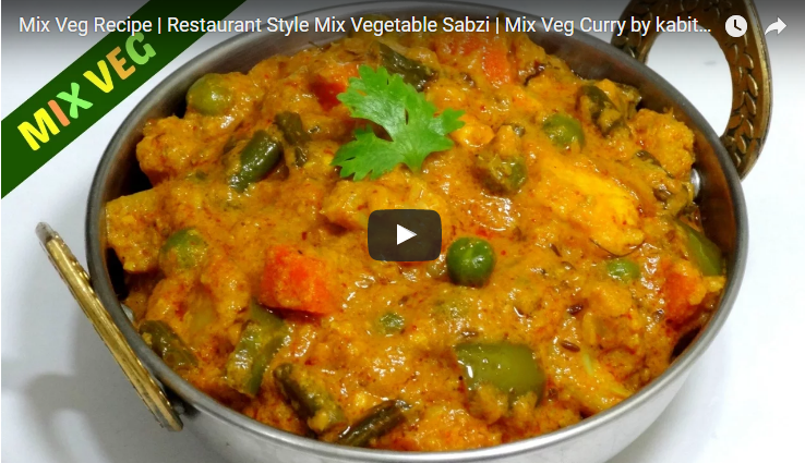 Mix vegetable sabzi recipe video indian vegetarian recipes mix vegetable sabzi recipe video forumfinder Image collections