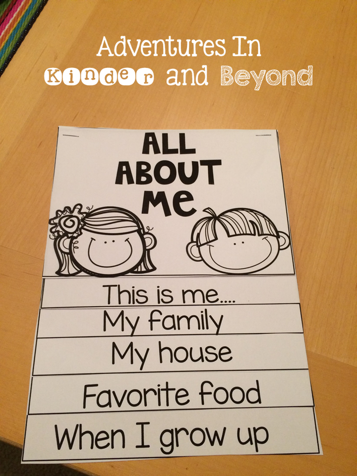 all about me poster printables cube craft and flip book flip books flipping and activities. Black Bedroom Furniture Sets. Home Design Ideas