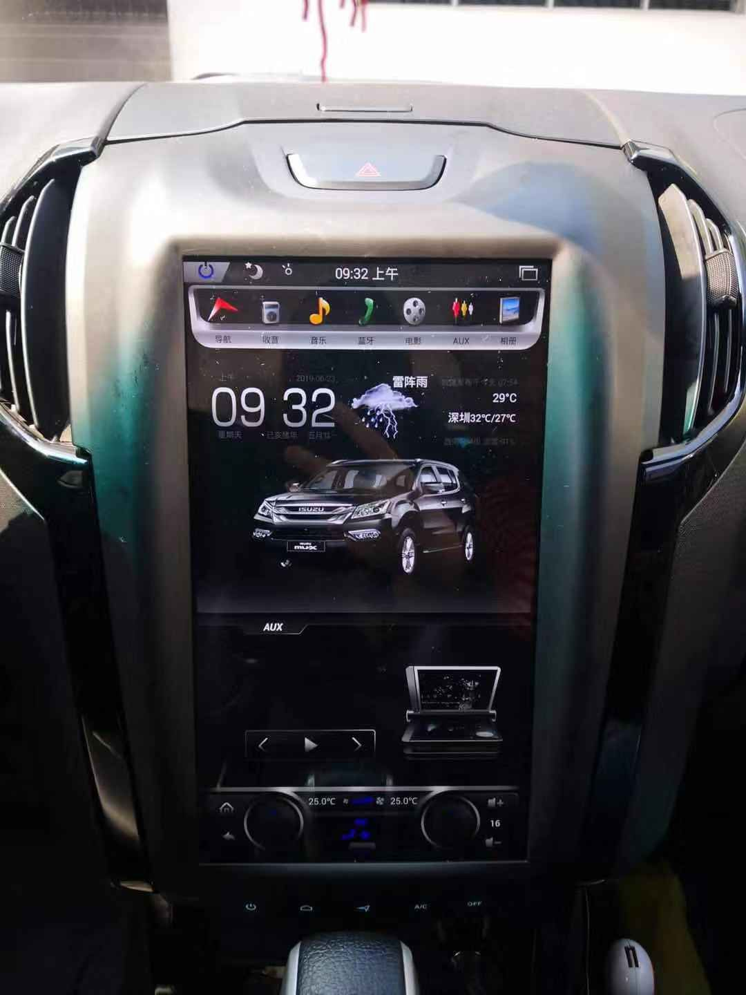 Pin By Navihua On Tesla Vertical Screen Car Dvd For Ford Tesla