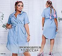 3bfaeb911c5 Женское платье рубашка джинс батал размеры 50-60
