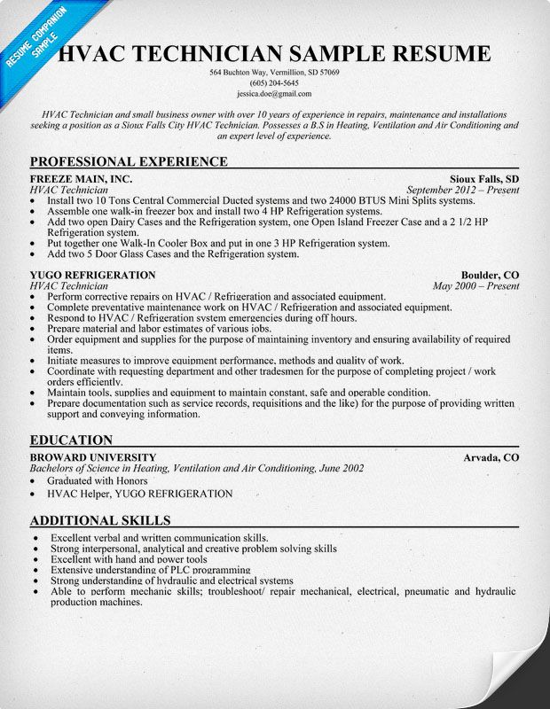 HVAC Technician Resume Sample (resumecompanion) Resume Samples - Refrigeration Mechanic Sample Resume