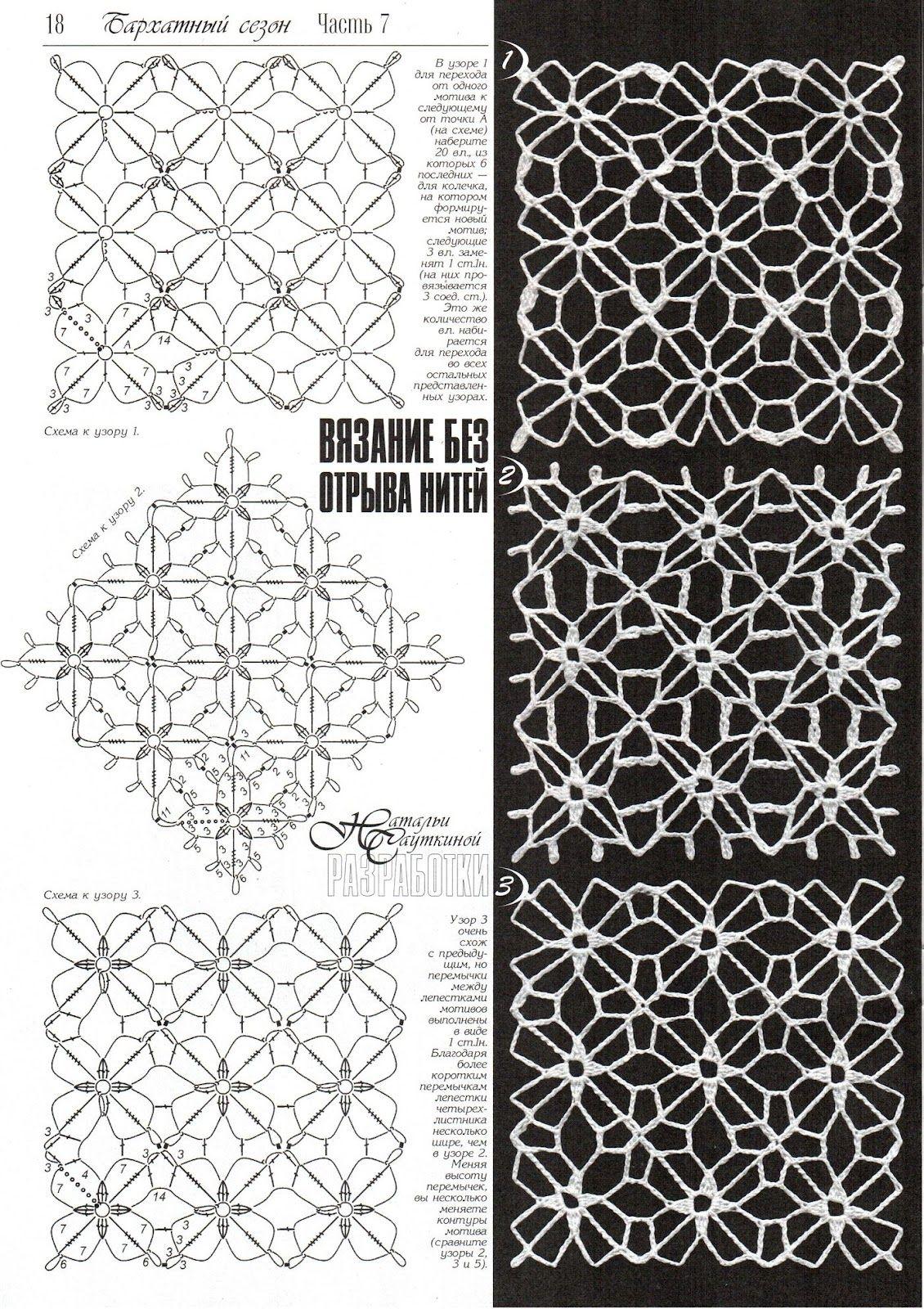 SOLO PUNTOS: crochet cuadrados | crochet | Pinterest | Puntos ...