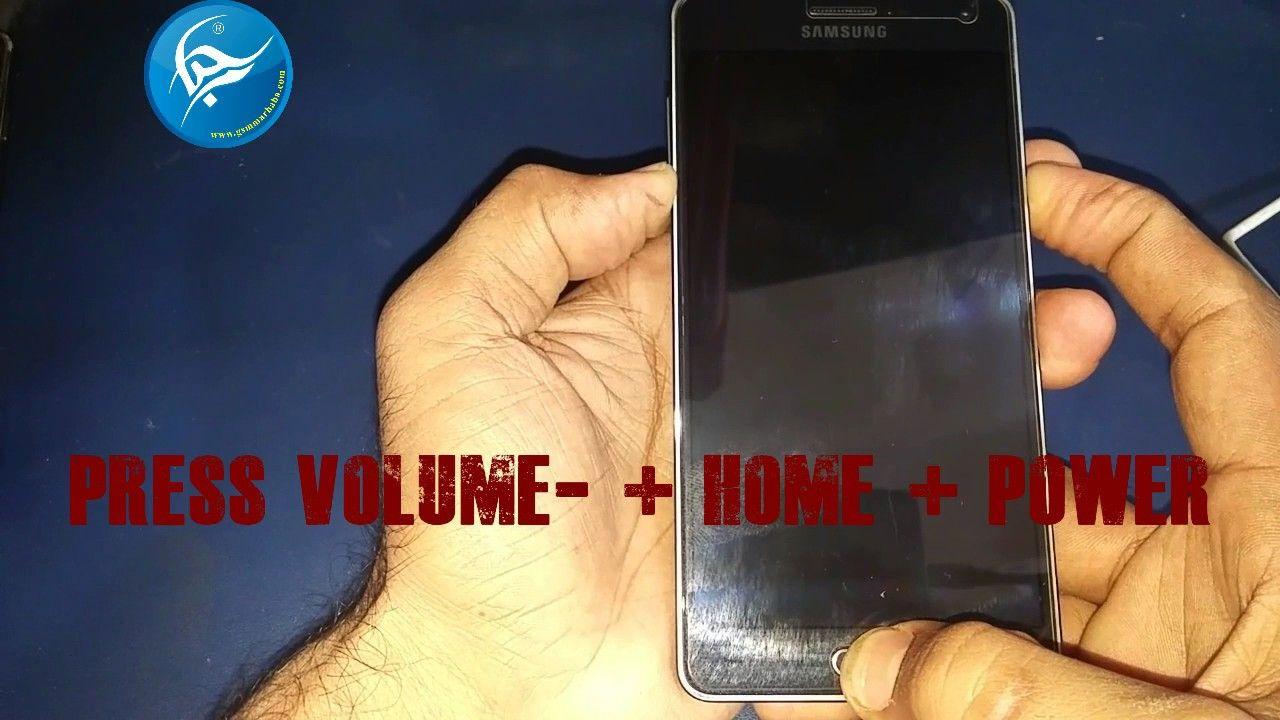 Samsung Flash Fail