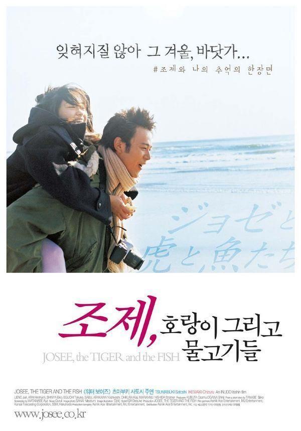 Josee The Tiger And The Fish Buscar Con Google Cine Peliculas Dorama