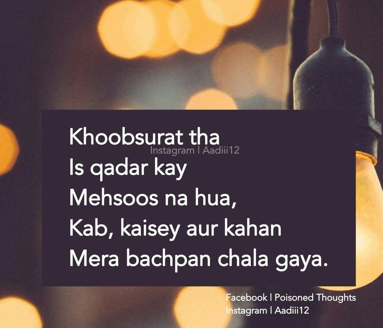 Mera Bachpan Poisoned Thoughts Hindi Quotes Quotes Thoughts