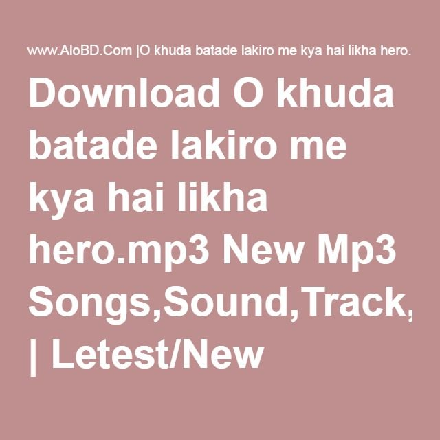 Download O khuda batade lakiro me kya hai likha hero mp3 New Mp3