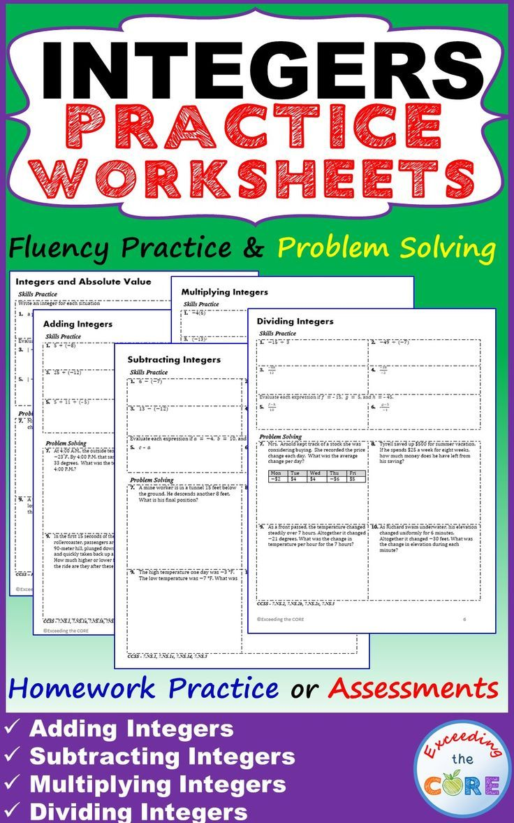 INTEGERS Homework Practice Worksheets Skills Practice with Word – Integer Practice Worksheets