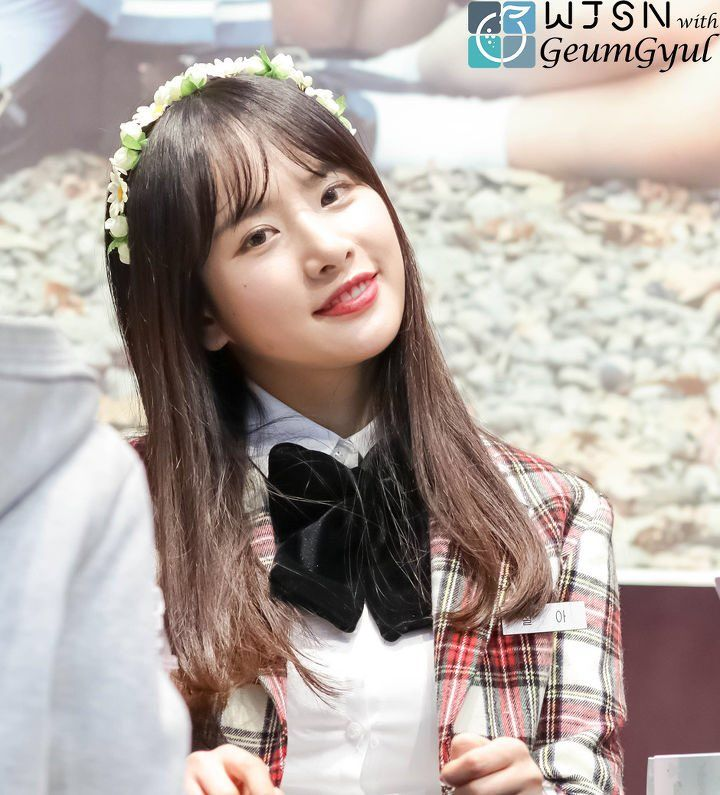 WJSN - SeolA 설아 (Kim Hyunjung 김현정) 170108 #떨아야