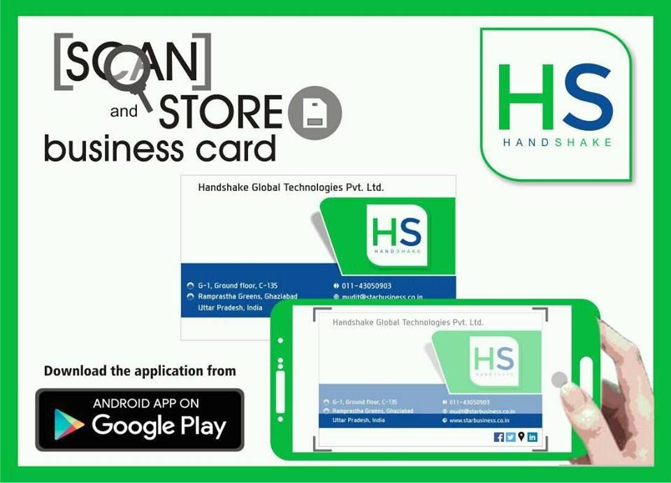 Use Handshake to Prepare and Share Visiting Cards in 2 Minutes and ...