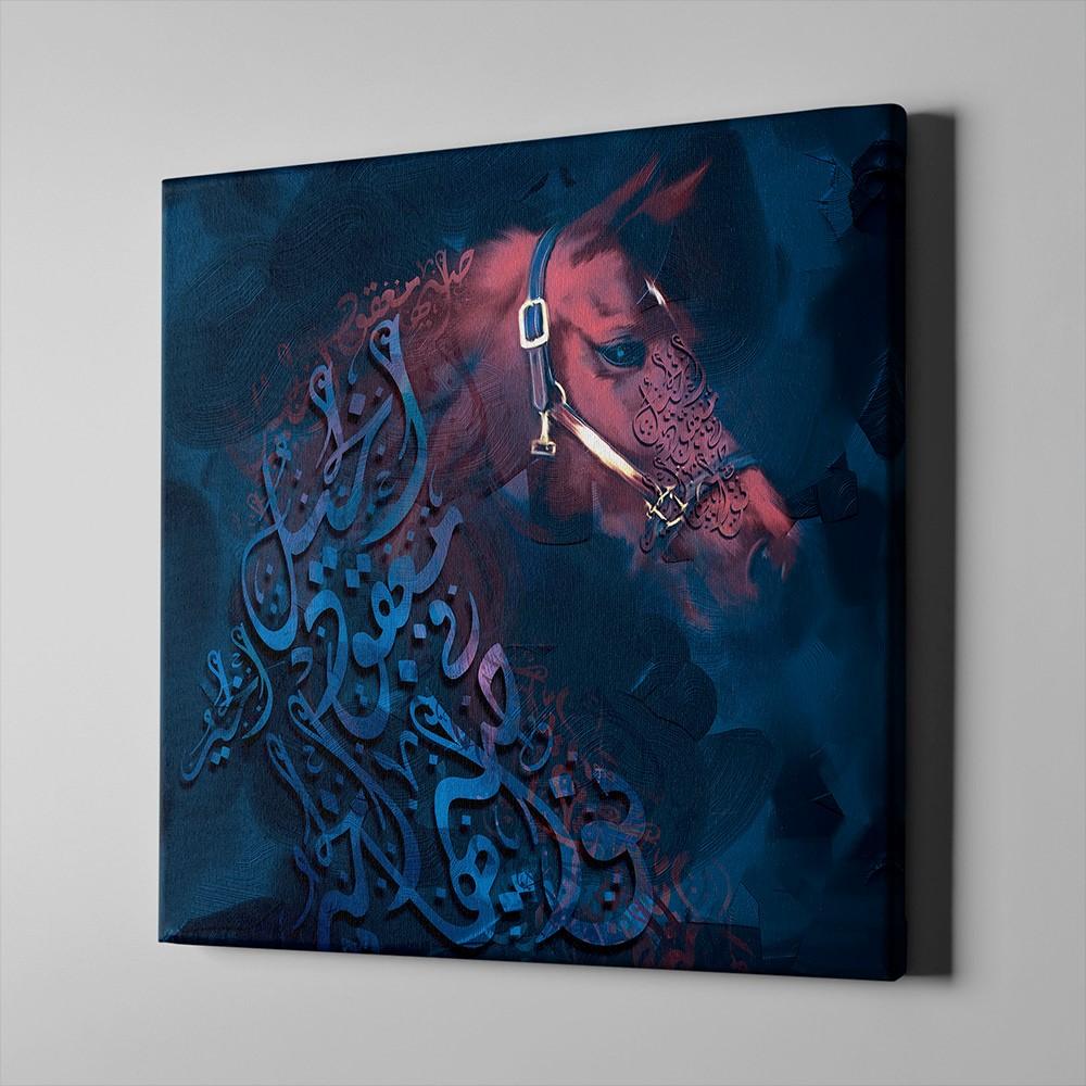 Bari Gallery نواصي الخيل لوحة كانفس لوحة فنية جدارية للمنزل Horse Wall Art Art Islamic Calligraphy Painting