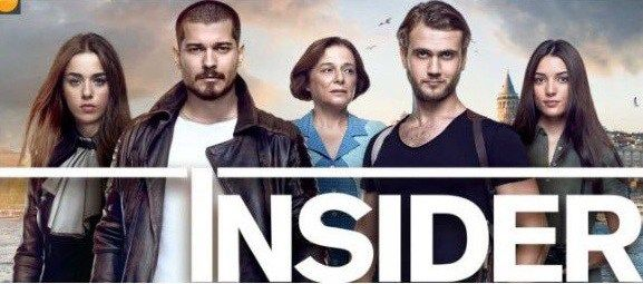 Inside (Icerde) – Episode 2 english subs | Animals and pets