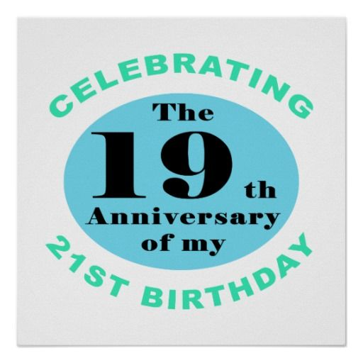 40th Birthday Humor Poster 40 birthday, Humor and Birthdays - fresh birthday party invitation message to friends
