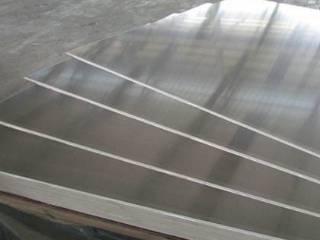 1100 Aluminum Sheet Aluminum Sheet Metal Aluminium Sheet Aluminum