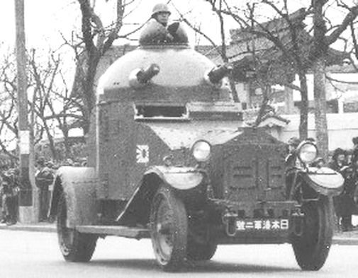 The Type 2587 Dowa Was A Japanese Interwar Armored Car Purchased