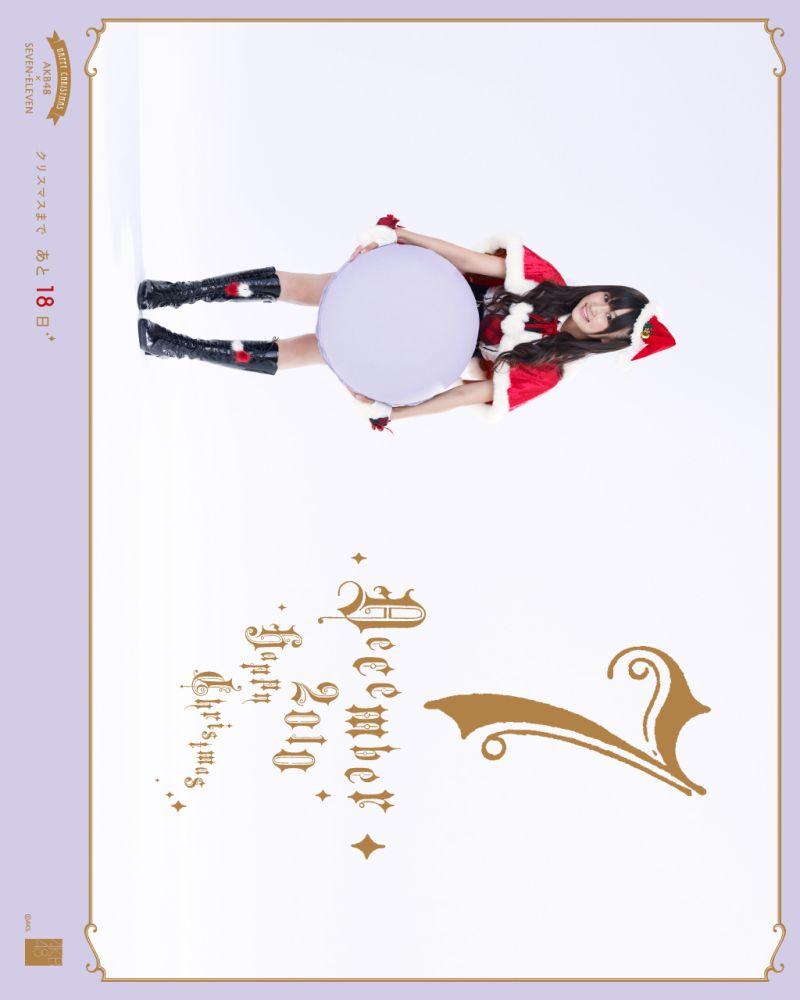 【壁紙】AKB48全員【サンタクロース衣装2】の画像 | 画像&写真付き漫画&声優&ドル&BLの最新情報&感想&ネタバレ&レビュ…