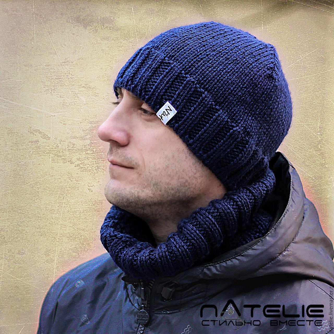 купить шапка и снуд для мужчины темно серый шапка мужская шапка