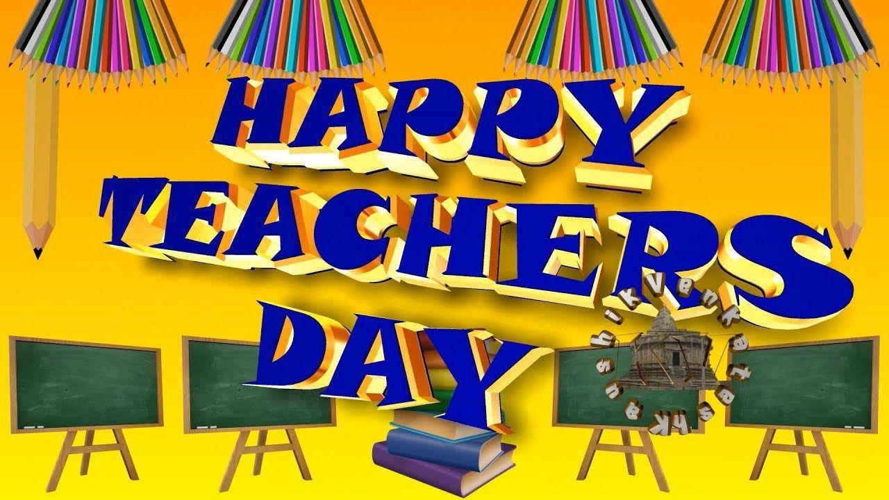 Happy Teachers Day 2020 Wishes 5 September Whatsapp Status In 2020 Teachers Day Wishes Happy Teachers Day Teacher Favorite Things