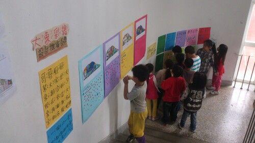 校園藝廊2