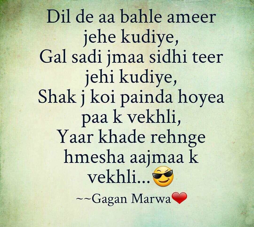 Punjabi Love Quotes Attitude Quotes Hindi Quotes Quotes Pics