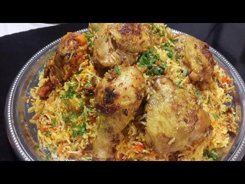 1كغ دجاج 2 كأس رز بسمتي 500جرام 1 كأس لبن 250 جرام ثلث كأس زيت نباتي 70 جرام ربع كأس سمنة 50جرام 2 حبة بندورة 1معلقة Cooking Recipes Eid Food Middle East Food