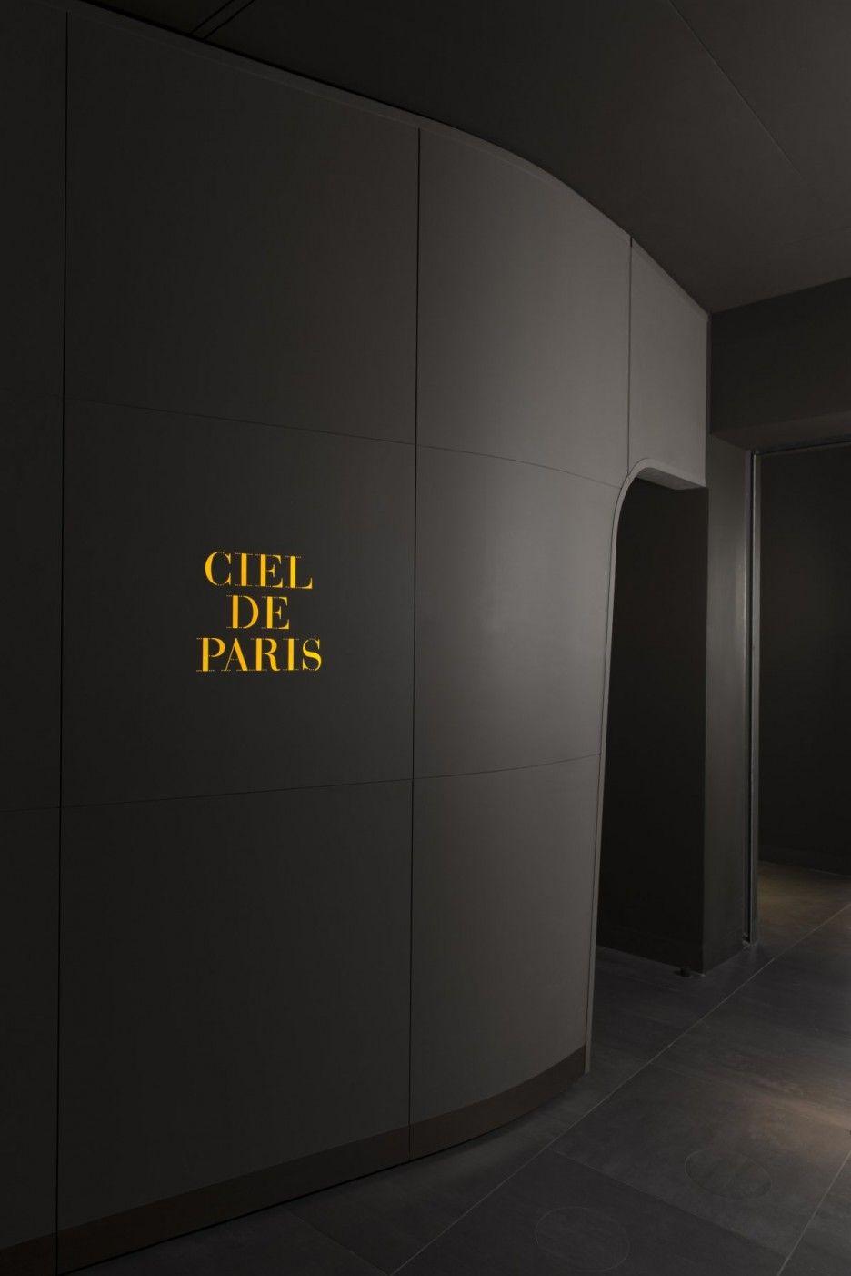 amazing ciel de paris restaurant design used dark grey wall color