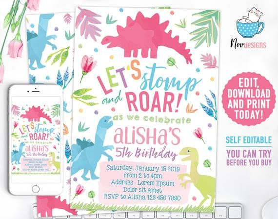 Instant Download Girl Dinosaur Invitation