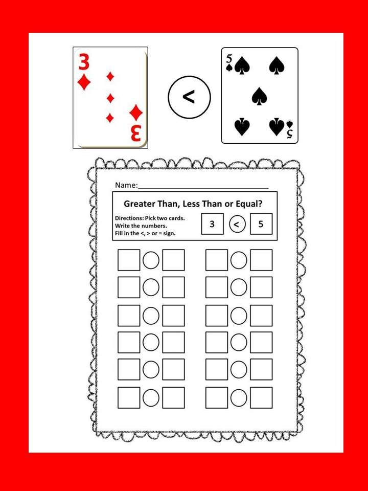 Greater Than Less Than Or Equal Free And Simple Card Game
