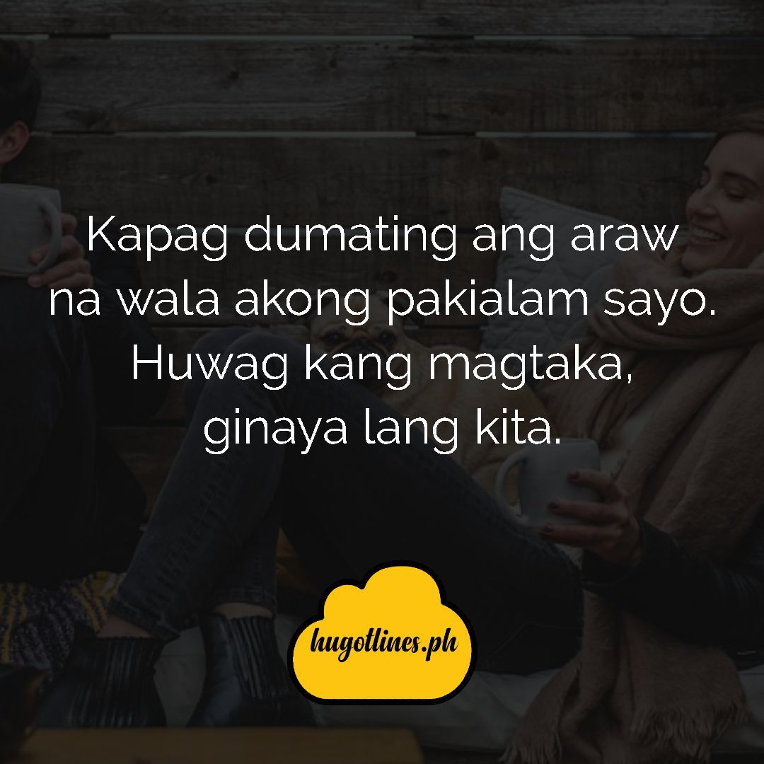 flirting quotes about beauty quotes tagalog movie 2017