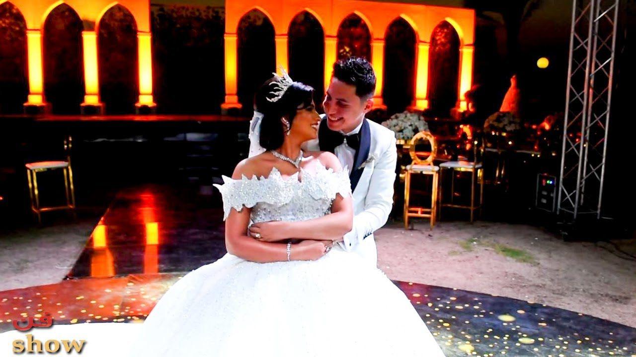 حليم وأمل أجمل عروسين شوفوا سيشن الزفاف حصريا Wedding Dresses Celebrities Dresses