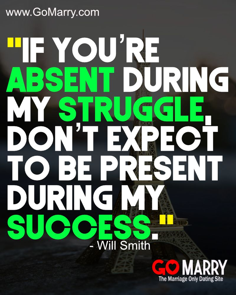 If You Re Absent During My Struggle Don T Expect To Be Present