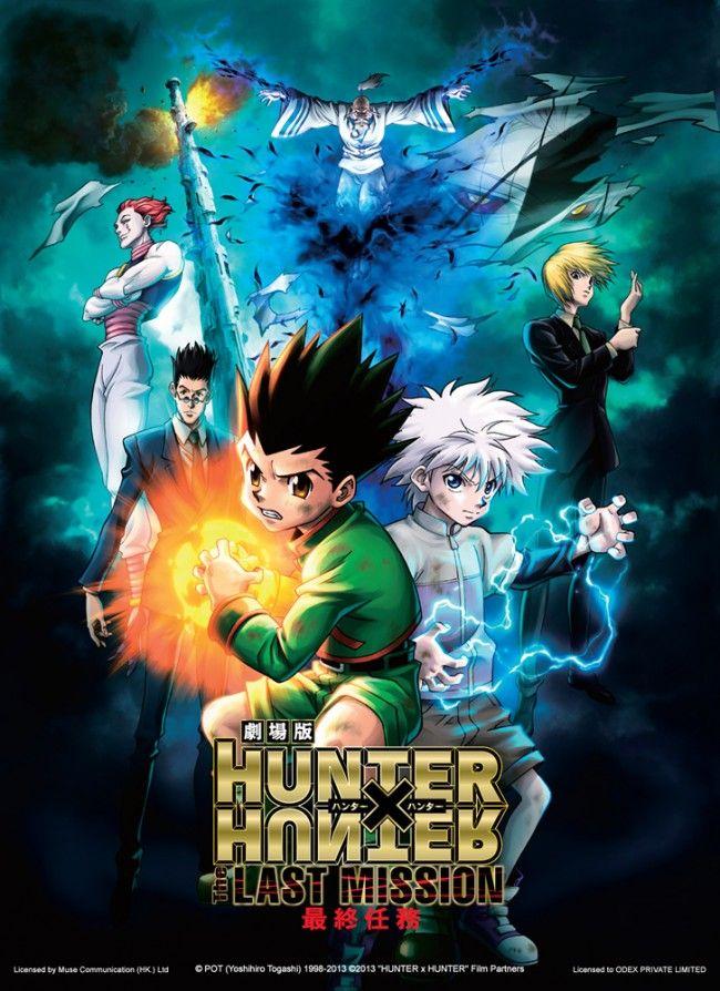 Movie Hunter X Hunter The Last Mission In Sg 20 Feb Hunter X Hunter Kartun Film